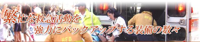 救急用品販売 トップ画像